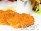 Рецепта Класически пържен шницел Миланезе с пилешко филе паниран в брашно, яйца и галета